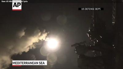 Syria decries US airstrike, calls it an aggression