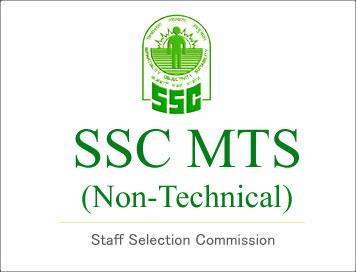 SSC MTS - स्टाफ सिलेक्शन कमिशन 'मल्टी टास्किंग' पद मेगा भरती 2021