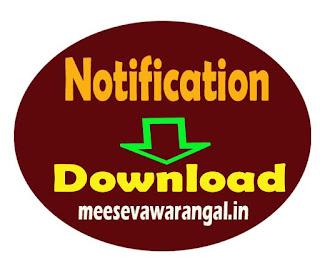 http://www.bharathuniv.ac.in/downloads/informationbrochure-2016.pdf