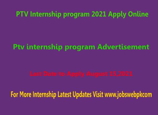 ptv-internship-program-2021-advertisement-apply-online