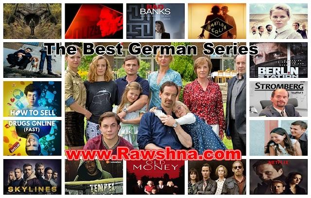 15 من أفضل مسلسلات ألمانية على الاطلاق