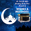 15+ Eid Al Adha Greeting Cards Free Download Wishes & Messages