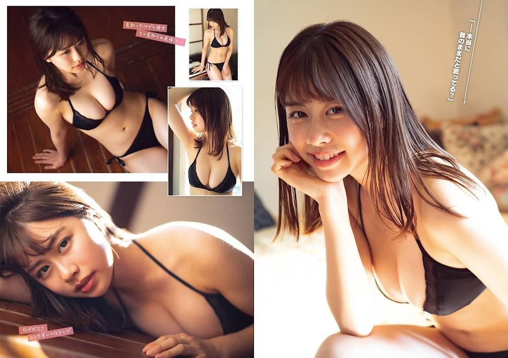 [Young Gangan] 2020 No.07 新谷真由 脇田穂乃香