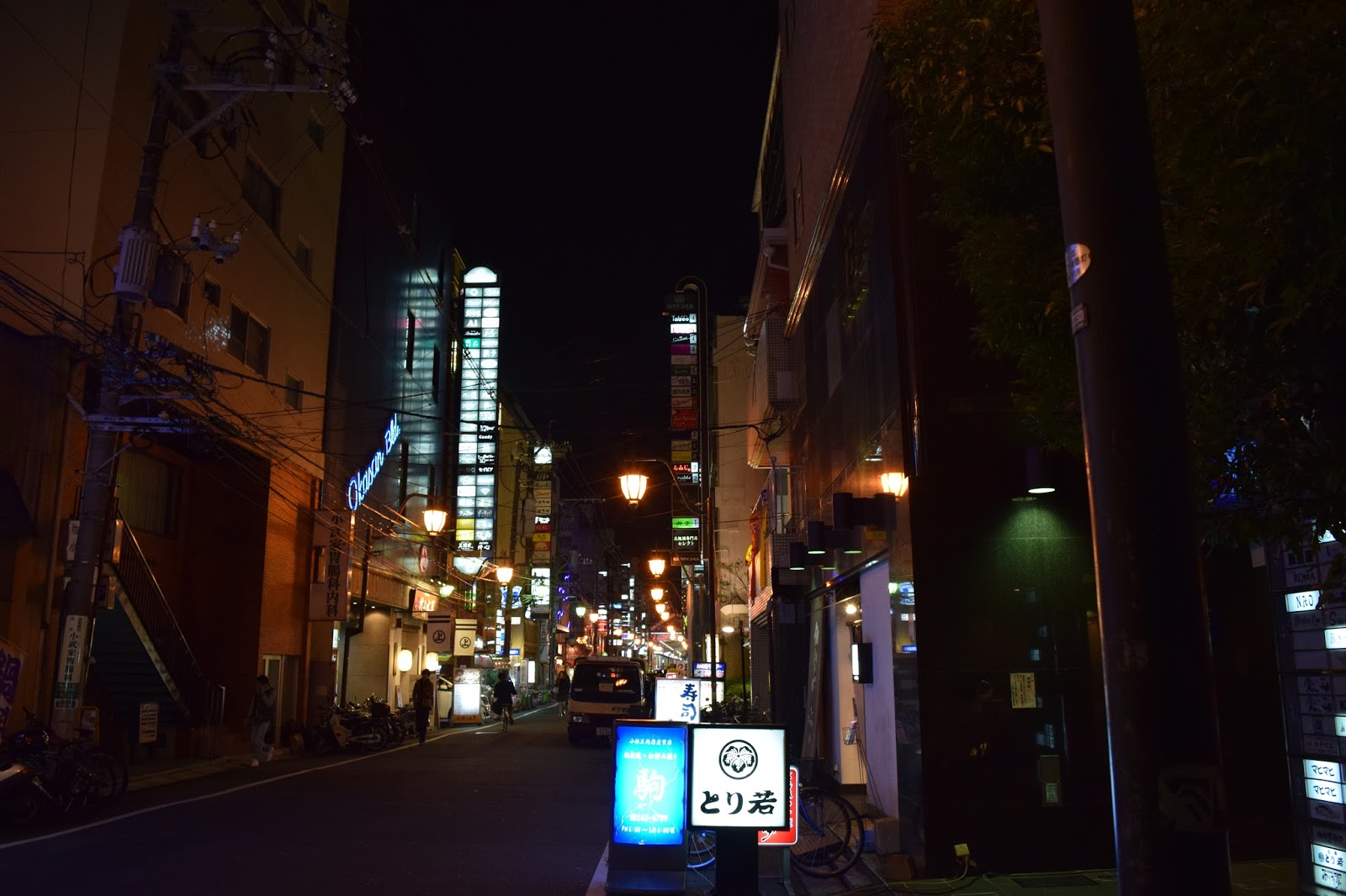 Kanayamacho at night Hiroshima