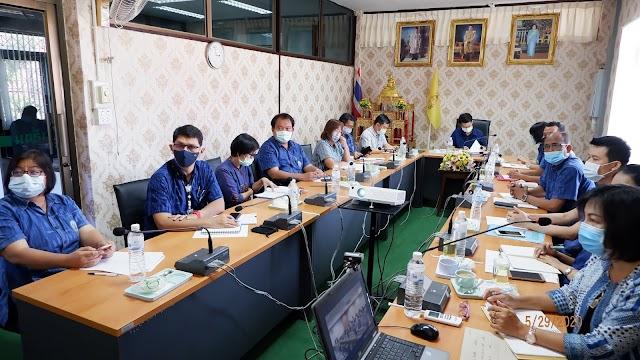 การประชุมกรมที่ดิน ครั้งที่ 5/2563 ผ่านระบบเครือข่าย (Web Conference)