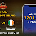 England vs Ireland:Paytm First Games Fantasy Prediction:1st ODI