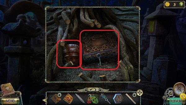 между корней лежат сундук с ключом и маска в игре тьма и пламя 3 темная сторона