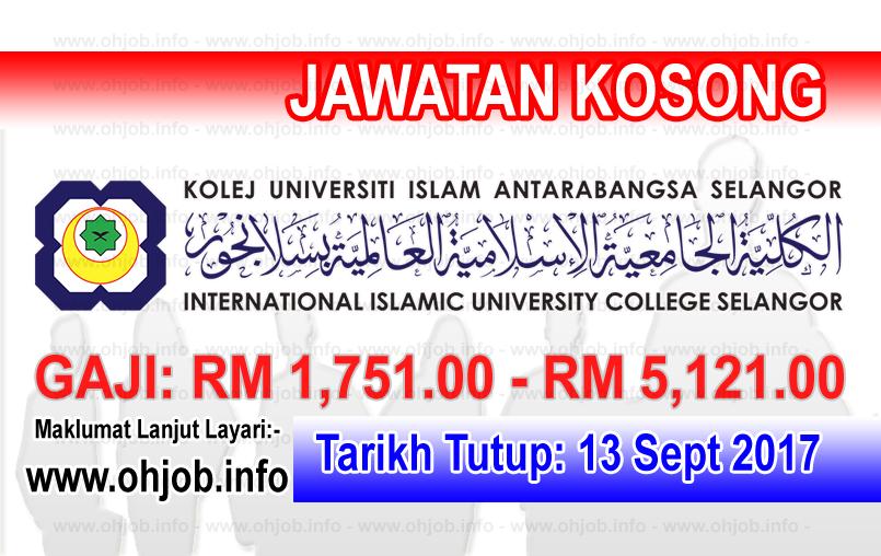 Jawatan Kerja Kosong KUIS - Kolej Universiti Islam Antarabangsa Selangor logo www.ohjob.info september 2017