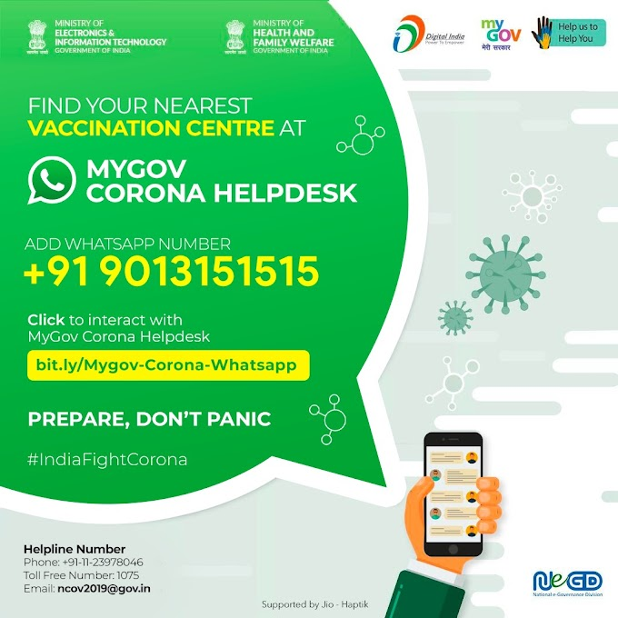 How To Find Your Nearest Vaccination Centre