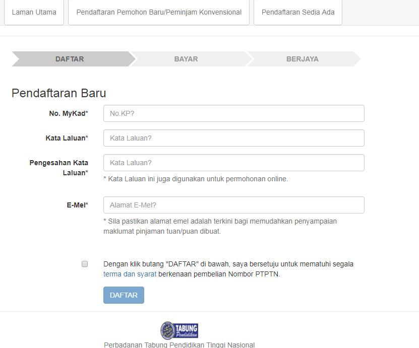 Cara Dan Panduan Membeli Pin Ptptn Secara Online Mypendidikanmalaysia Com