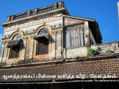 ananda-ranga-pillai-house