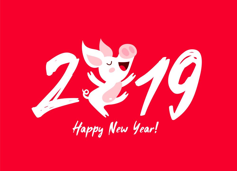 Tải hình ảnh năm mới tết kỳ hợi 2019 về điện thoại đẹp nhất