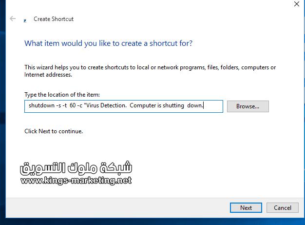 كيفية إنشاء فيروس للكمبيوتر في ثوانٍ قليلة (حيل فيروسات المفكرة)