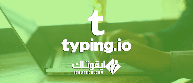 typing ايقوتاك