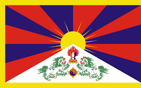 PART-04,WHAT IS THE LEGAL STATUS OF BUDDHIST REPUBLIC OF TIBET ? I New Delhi Cables
