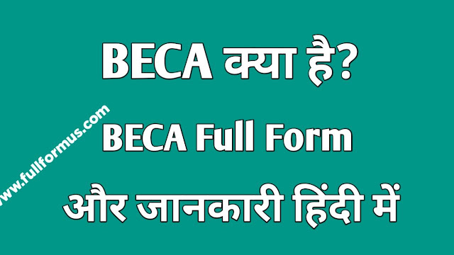 BECA FUll form in Hindi