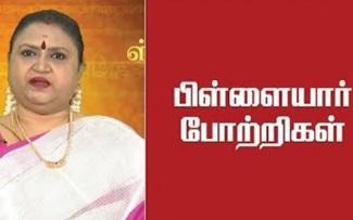 Pillaiyar Slogam   Varam Tharum Slogangal   Jaya Tv