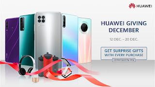 Huawei Giving Gifts with every Purchase in Pakistan