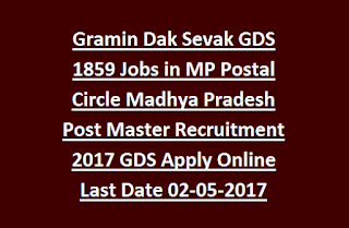 Gramin Dak Sevak GDS Jobs in MP Postal Circle Madhya Pradesh Post Master Recruitment 2017 GDS Apply Online Last Date 02-05-2017