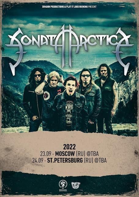 Sonata Arctica в России