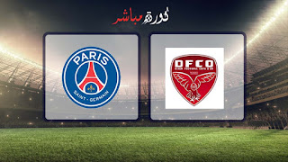 مشاهدة مباراة باريس سان جيرمان وديجون بث مباشر 18-05-2019 الدوري الفرنسي