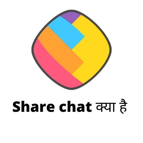 sharechat क्या है