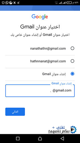 انشاء حساب جيميل بدون رقم هاتف 2020