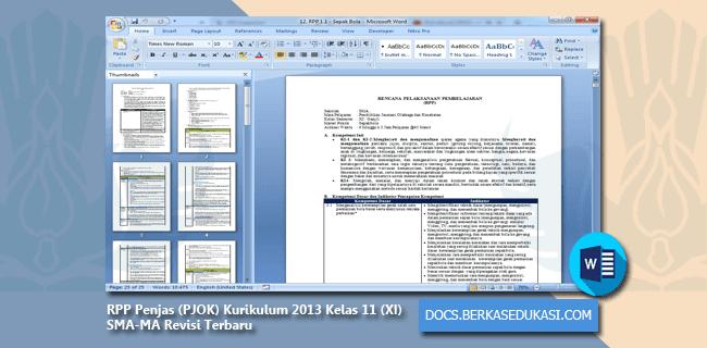 RPP Penjas (PJOK) Kurikulum 2013 Kelas 11 (XI) SMA-MA Revisi Terbaru
