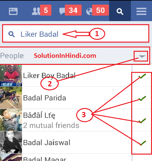 facebook search liker badal