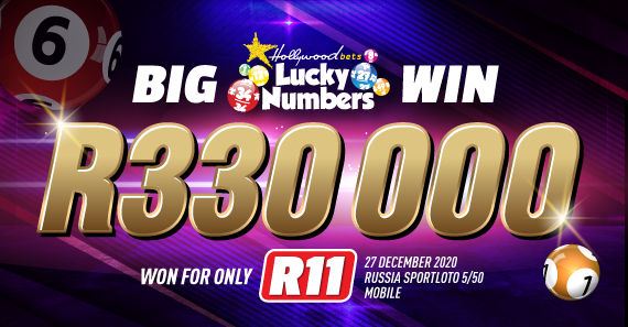 Year End Celebration for Lucky Punter!