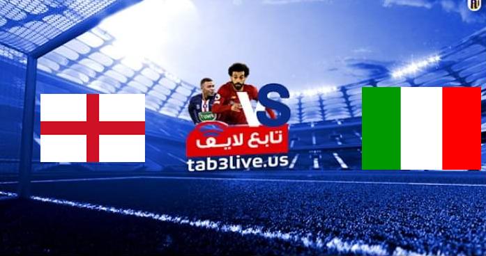 نتيجة مباراة ايطاليا وإنجلترا اليوم 2021/07/11 نهائي كأس الأمم الأوروبية