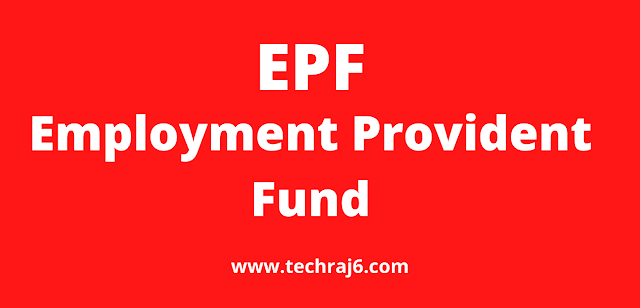 EPF full form, What is the full form of EPF