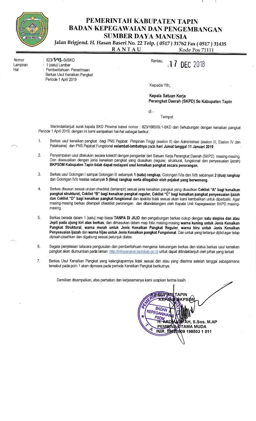 Info Kenaikan Pangkat Pns Kab Tapin Surat Pemberitahuan Penerimaan Berkas Usul Kenaikan Pangkat Periode April 2019