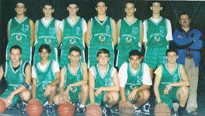 Ο Αθανάσιος Σουλελές με το νουμερο 10 στην ομάδα παίδων το 1997