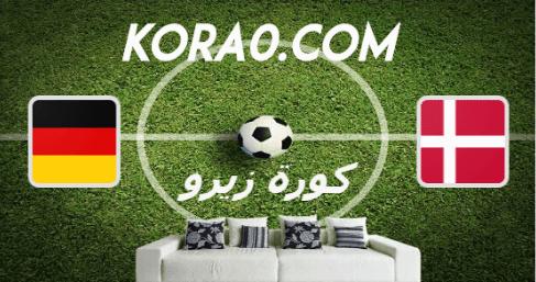 مشاهدة مباراة المانيا وسويسرا بث مباشر اليوم 6-9-2020 دوري الأمم الأوروبية