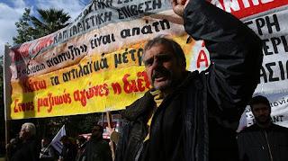 Τριήμερο απεργιών και συλλαλητηρίων, ποιοι απεργούν