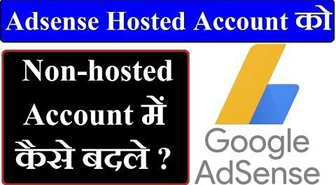 Adsense Host अकाउंट को Non-Host अकाउंट में अपग्रेड कैसे करे | Pure Gyan