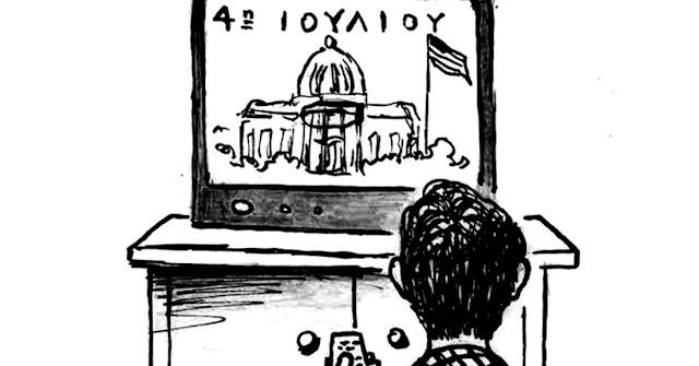 4η Ιουλίου : Η Ημέρα της Ανεξαρτησίας των ΗΠΑ