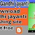 Gandhi jayanti wishing site script free download|wishing site|whatsapp viral site free download