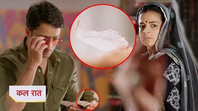 Mishti and Nishant fail in compatibility love test in Yeh Rishtey Hai Pyaar Ke
