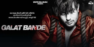 Galat Bande Punjabi Song Lyrics By R Nait