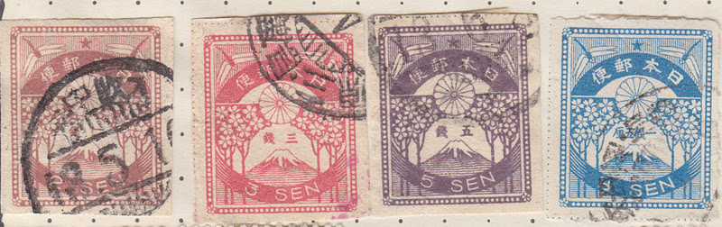 Blogart Japan 1923 A Partial Set Of Imperforate Postage Stamps Illustrated