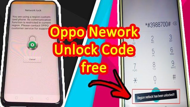All Oppo Network Unlock Code 2018