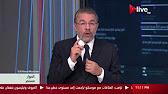 برنامج الحوار مستمر حلقة الجمعه 4-8-2017