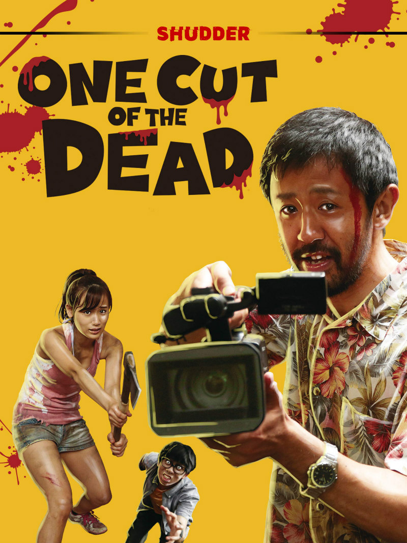 one cut of the dead bluray