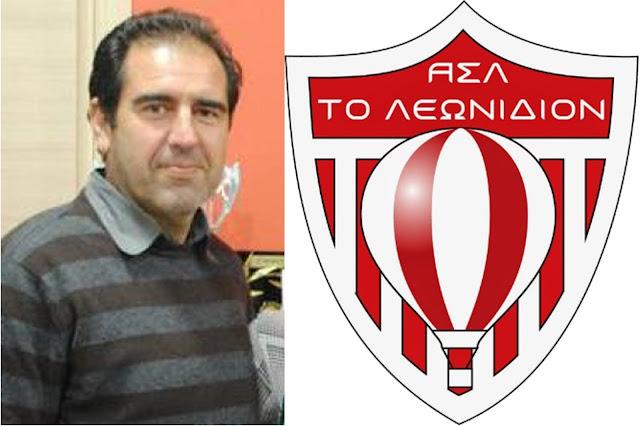 Ο Γιώργος Κολιατσόπουλος αντικαθιστά στον πάγκο της ομάδα του Λεωνιδίου τον Γιάννη Νενεκούμη