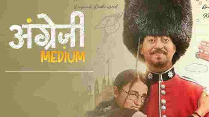 Angrezi Medium Full Movie Download Leaked by Tamilrockers