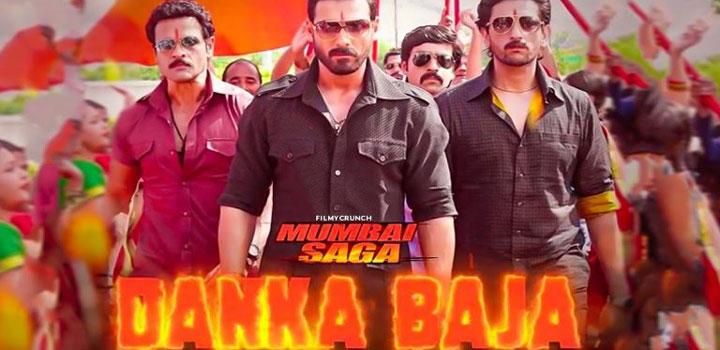Danka Baja Lyrics in Hindi