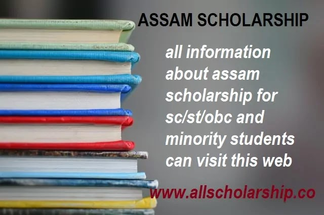 Assam scholarship 2020   Pre Matric scholarship Assam 2020