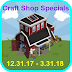 New Craft Shop Specials December 31, 2017 through March 31, 2018